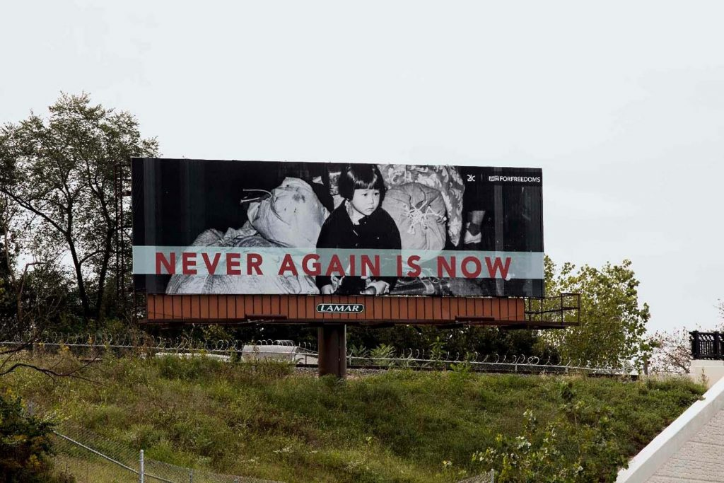 Picture of Emily Momohara's billboard